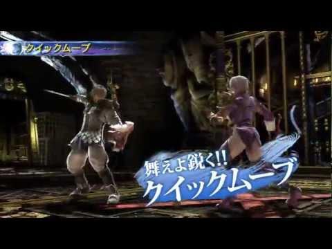 Nuevo Trailer de Soulcalibur 5