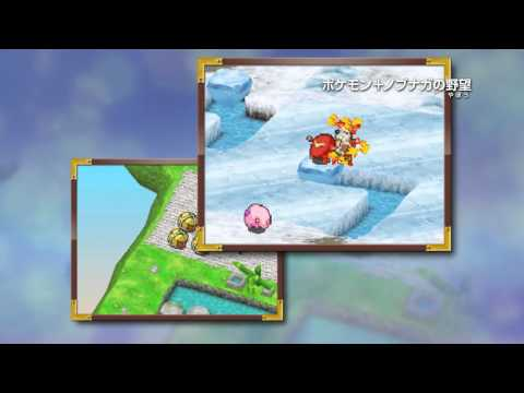 Trailer de Pokémon + Nobunaga's Ambition