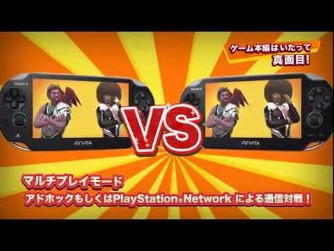 Trailer (en japonés) de Reality Fighters para el PS Vita