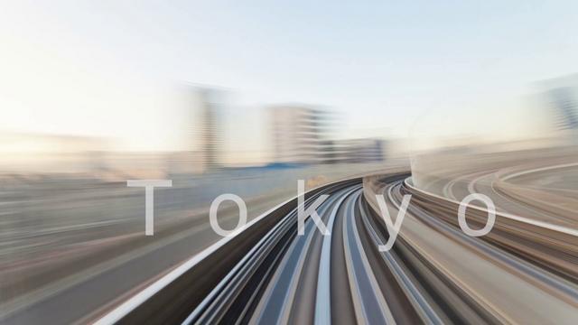 """Tokyo in Timelapse"" de Holger Mette"