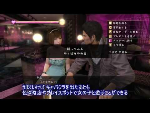 17 minutos de gameplay de Yakuza 5 (PS3)