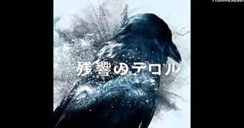 """Escucha en línea el soundtrack del anime """"Terror in Resonance"""" de Yoko Kanno"""