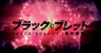 Escucha en línea el soundtrack de Black Bullet (Original y Outtak es)